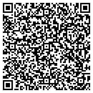 QR-код с контактной информацией организации AVe Print
