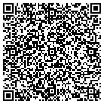 QR-код с контактной информацией организации Субъект предпринимательской деятельности Альфа Сервис