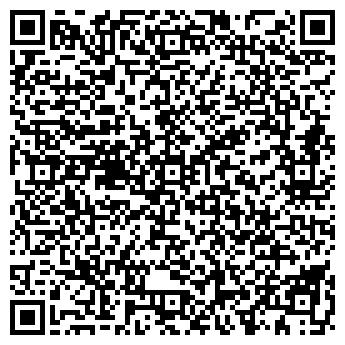 QR-код с контактной информацией организации Общество с ограниченной ответственностью ООО «Отпечаток»