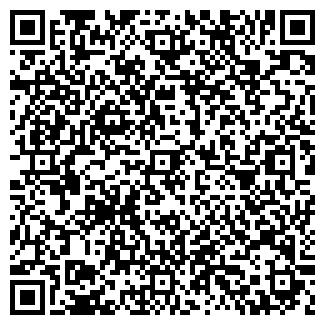 QR-код с контактной информацией организации Частное предприятие ИП Костюк