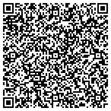 """QR-код с контактной информацией организации Общество с ограниченной ответственностью ООО """"Электосервисная компания"""""""