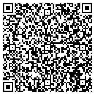QR-код с контактной информацией организации comservice