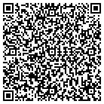 QR-код с контактной информацией организации Общество с ограниченной ответственностью Техно-Скай