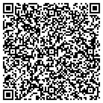 """QR-код с контактной информацией организации ЧУП """" Анталика"""""""