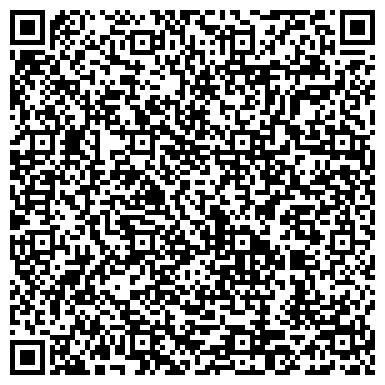"""QR-код с контактной информацией организации Общество с ограниченной ответственностью ООО """"Алаида-Сервис"""". Ремонт ноутбуков в Минске."""