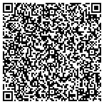 QR-код с контактной информацией организации ИП Шпилевский Сергей Александрович