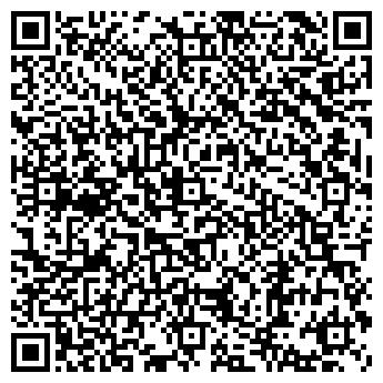 QR-код с контактной информацией организации ИП Д. А. Г.