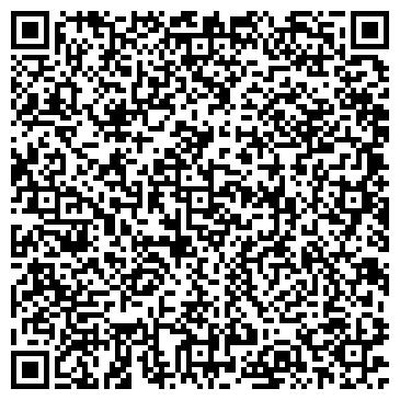 """QR-код с контактной информацией организации Общество с ограниченной ответственностью ООО """"Вадерас"""""""