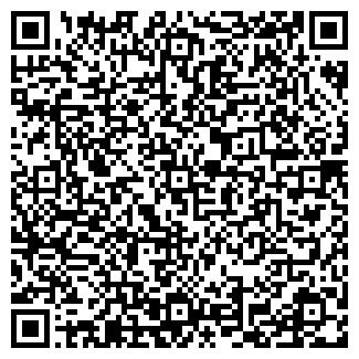 """QR-код с контактной информацией организации """"i-Pro"""""""