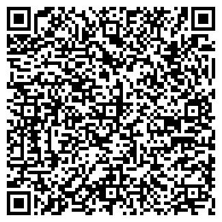"""QR-код с контактной информацией организации Частное предприятие """"Alkar"""""""