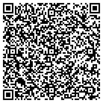 QR-код с контактной информацией организации ООО Актуаль-Сервис