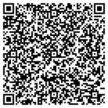 QR-код с контактной информацией организации Субъект предпринимательской деятельности ИП Бойко О. Г.
