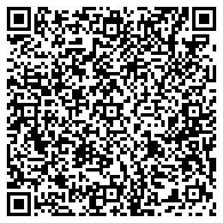QR-код с контактной информацией организации ЕВРОЭКСПРЕСС