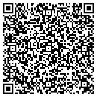 """QR-код с контактной информацией организации УП """"Архимир"""""""