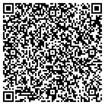 QR-код с контактной информацией организации Субъект предпринимательской деятельности ИП Таран Д.С.