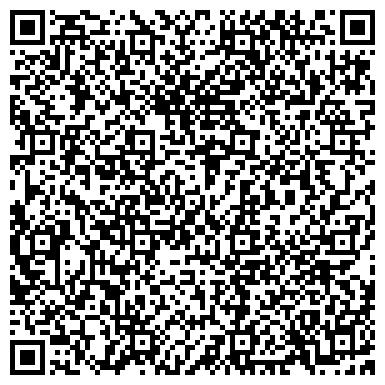 QR-код с контактной информацией организации UM AIR, УКРАИНСКО-СРЕДИЗЕМНОМОРСКИЕ АВИАЛИНИИ
