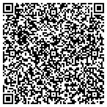 """QR-код с контактной информацией организации Частное предприятие Компьютерная помощь """"Comp_i_K"""""""