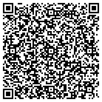 """QR-код с контактной информацией организации ТОО """"ESER snab"""""""