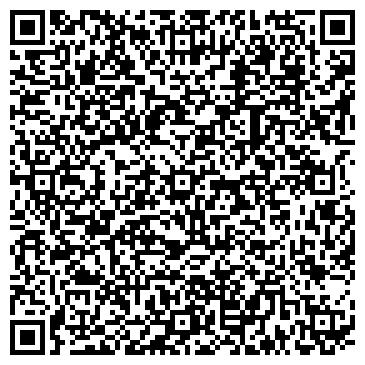 """QR-код с контактной информацией организации Сервисный центр """"КБС проф"""""""
