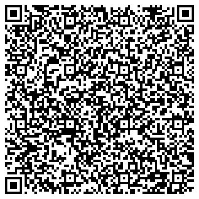QR-код с контактной информацией организации ТОО «ЦКО Сервис» (Центр Копировального Обслуживания)