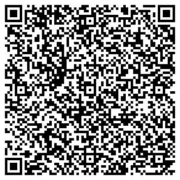 QR-код с контактной информацией организации Общество с ограниченной ответственностью ТОО «Professional Agla Service»