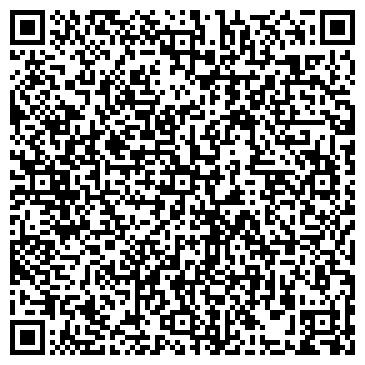 """QR-код с контактной информацией организации ТОО """"Ulan Consulting"""""""