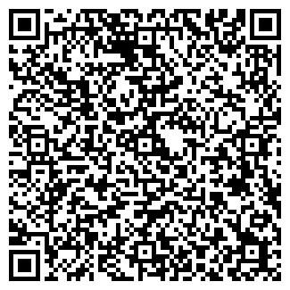 QR-код с контактной информацией организации «Компания БИО»