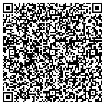 """QR-код с контактной информацией организации Частное предприятие ТОО """"DAUR TECHNOLOGIES"""""""
