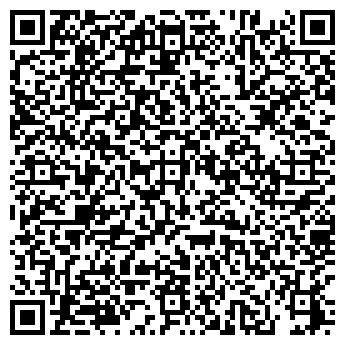 """QR-код с контактной информацией организации ТОВ """"Аеро-Експрес"""""""