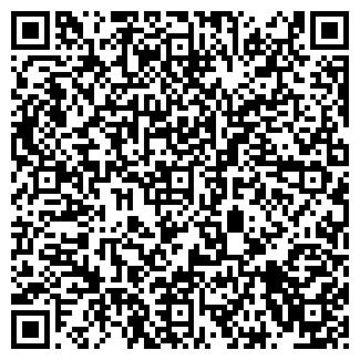 QR-код с контактной информацией организации Общество с ограниченной ответственностью TANCONSULT