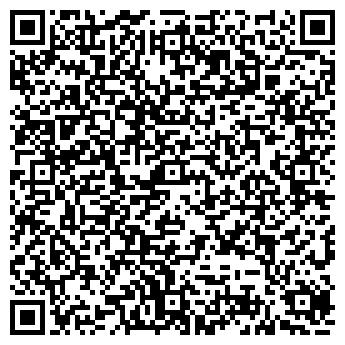 """QR-код с контактной информацией организации ТОО """"INTEGRAL"""""""