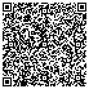 QR-код с контактной информацией организации ТРЕЙЛ-СЕРВИС, ООО