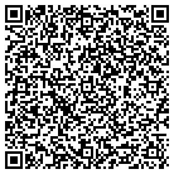 QR-код с контактной информацией организации Расходник.KZ