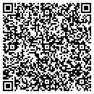 QR-код с контактной информацией организации PCMScompany