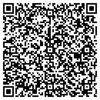 QR-код с контактной информацией организации Comp.AX