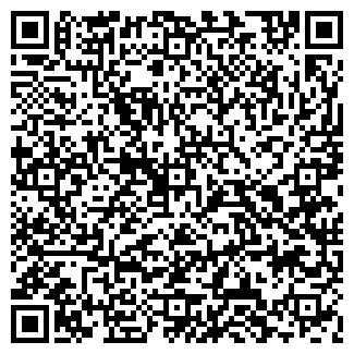 QR-код с контактной информацией организации ИП. Уланова С. В