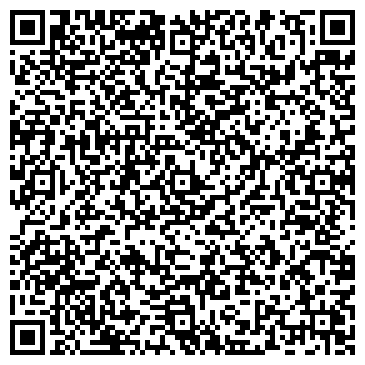 """QR-код с контактной информацией организации ТОО """"Master Tech(Мастер Тек)"""""""