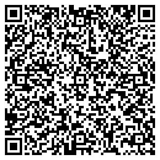 QR-код с контактной информацией организации АВГУСТ ГРУПП