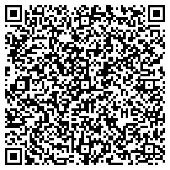 """QR-код с контактной информацией организации ИП """"НурМад"""" - IT услуги"""