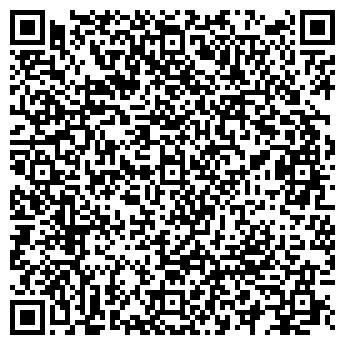 QR-код с контактной информацией организации Общество с ограниченной ответственностью ТОО ОФИС ПРИНТ