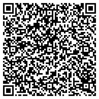 QR-код с контактной информацией организации Astudio