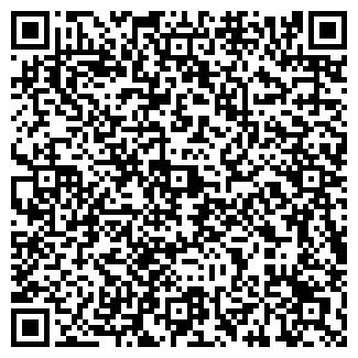 QR-код с контактной информацией организации ИП Кондратьев