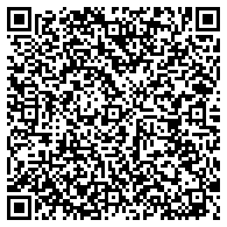 QR-код с контактной информацией организации ИП Литовка