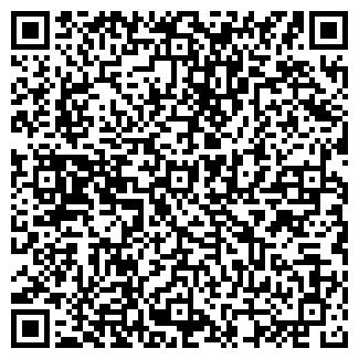 QR-код с контактной информацией организации АТП N13057, ОАО