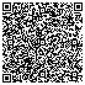 QR-код с контактной информацией организации Общество с ограниченной ответственностью Оргтехника Сервис