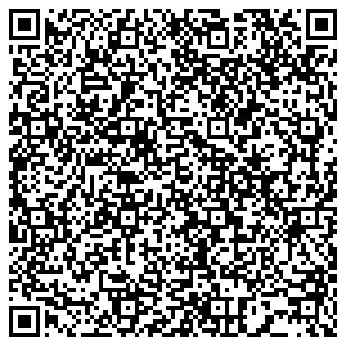 """QR-код с контактной информацией организации ТОО """"МАТОРИН - Технический Менеджмент"""""""