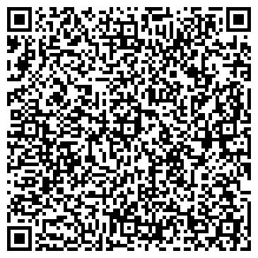QR-код с контактной информацией организации АТП N273904, АВТОТРАНСПОРТНОЕ КП