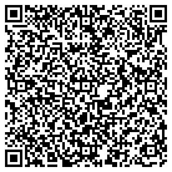 QR-код с контактной информацией организации KazPrintComLTD