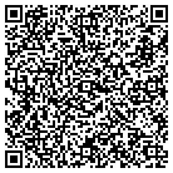 """QR-код с контактной информацией организации ИП """"Сайран-Тел"""""""