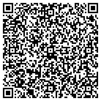 """QR-код с контактной информацией организации ИП """"Катран"""""""